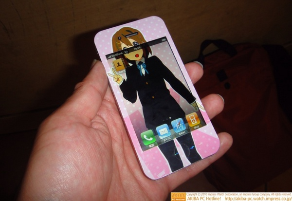 Original iPhone Skin