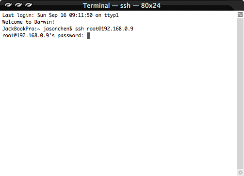 What the %#@! is SSH?!