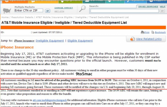 att iphone insurance at amp t memo hints at an october 4th iphone 5 launch date 9111