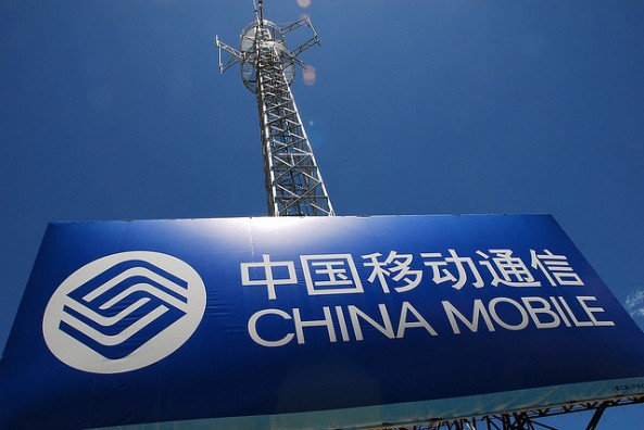 china mobile sign