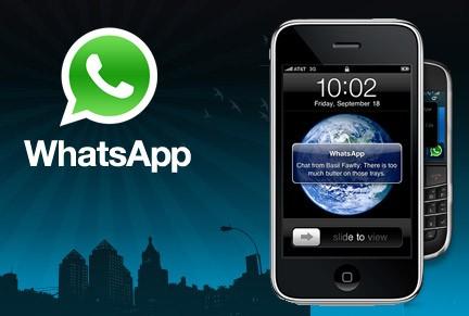 تنزيل التحديث الجديد لبرنامج الواتس اب WhatsApp اندرويد