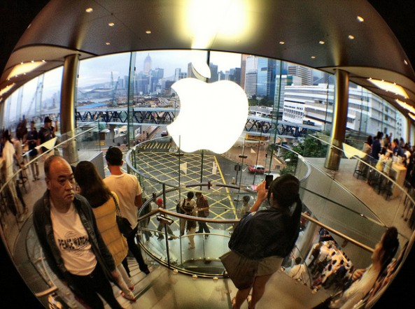 asian apple store