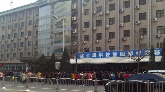 foxconn_prospective_employees_zhengzhou