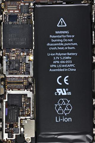Iphone X Ray Wallpaper