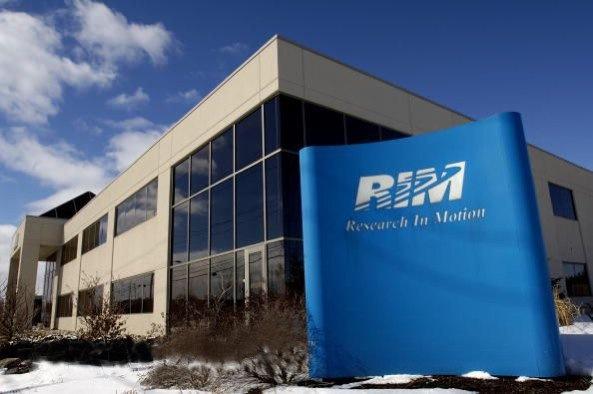 RIM headquarters (exterior 001)