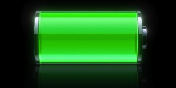 Icono de batería de iOS 5 (completo)