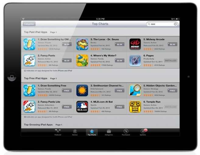 iPad-app-store-update