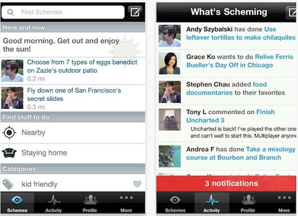 schemerscreens