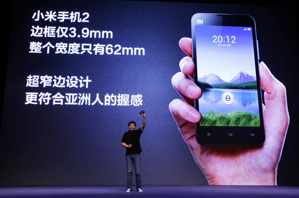 Lei Jun unveils Xiaomi Phone 2