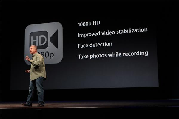 iPhone 5 facetime camera