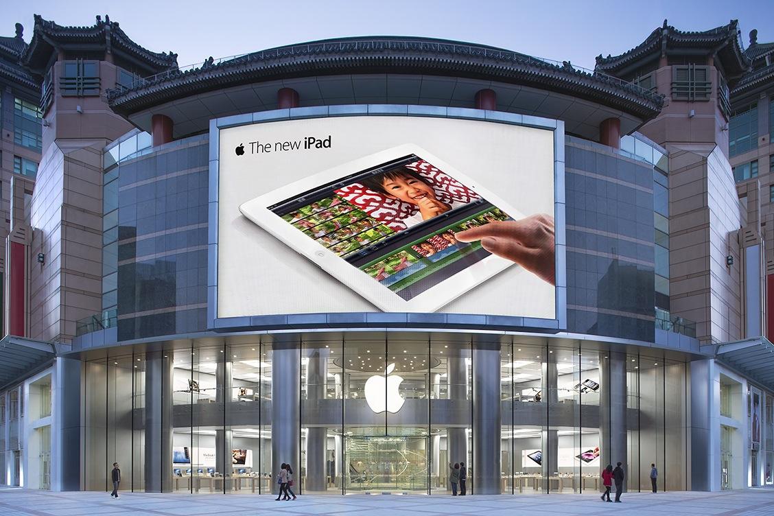 Apple Store (Wangfujung, Beijing, exterior 003)