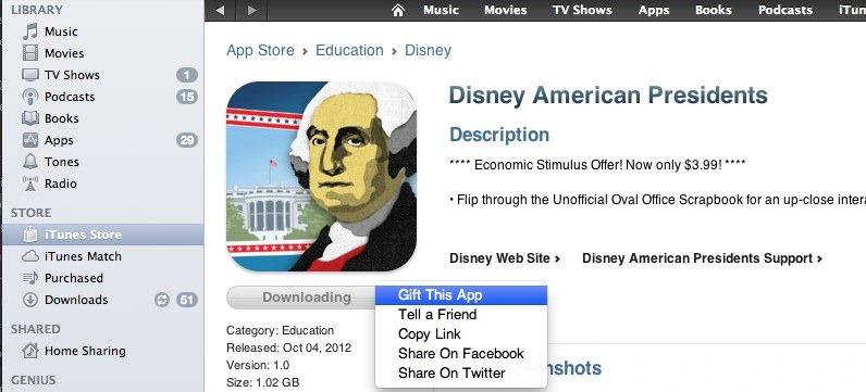 iTunes Store gift app