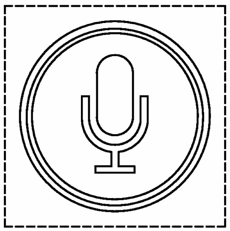 Apple Granted 36 Patents Covering Siri Mic Icon Design