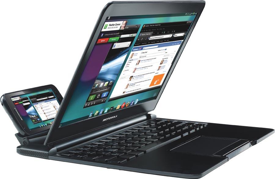 Motorola Atrix dock