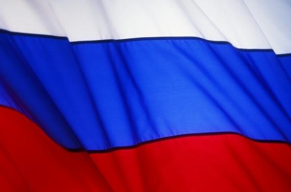 Russian flag 001