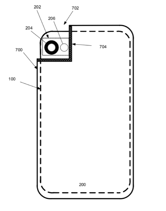 Budget iPhone patent (drawing 001)