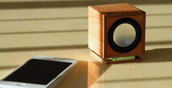 Petite Square: an elegant, powerful wooden bluetooth speaker