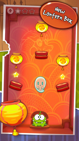 Cut the Rope 2.2 for iOS (iPhone screenshot, Lantern box)