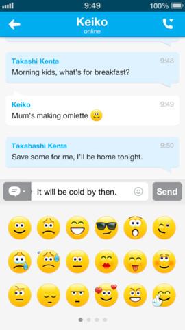 Skype 4.5 for iOS (iPhone screenshot 002)