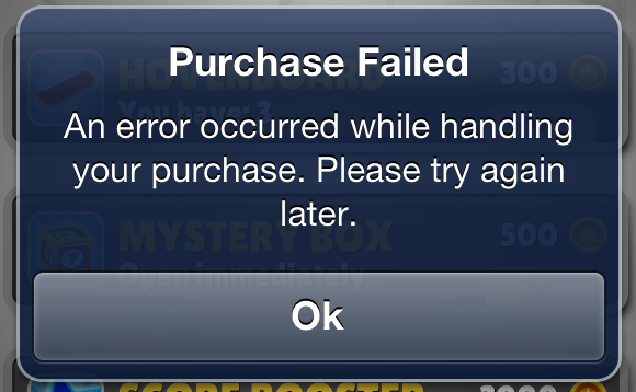 in-app purchase fail
