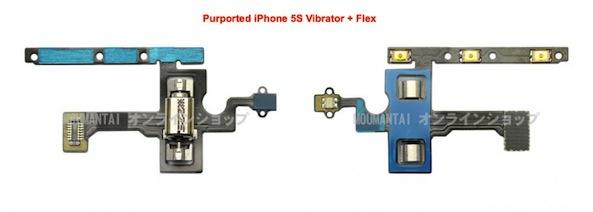 5s vibrator