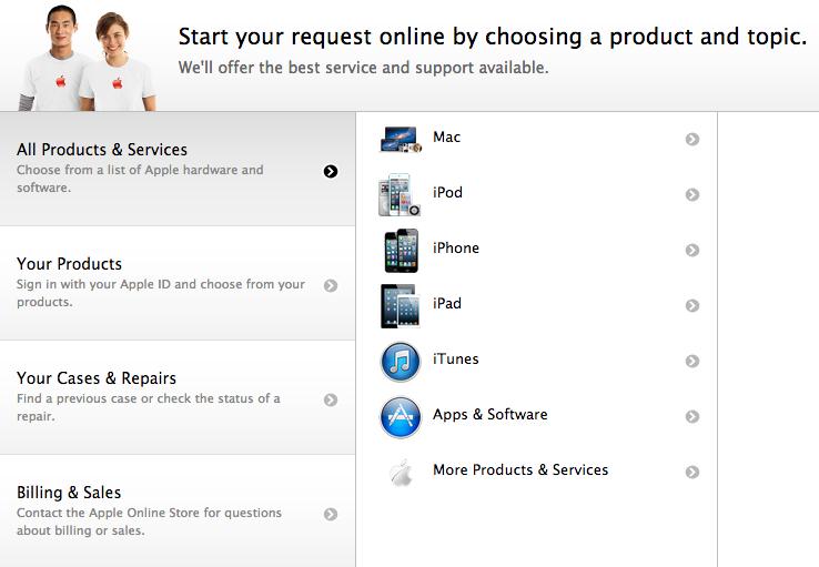 Apple ExpressLane (screenshot 001)