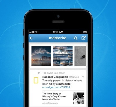 Twitter 5.4 for iOS (teaser 001)