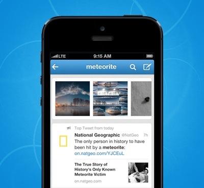 Twitter 5.4 for iOS (teaser 001)