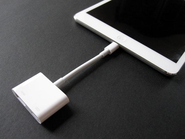digital av adapter 1