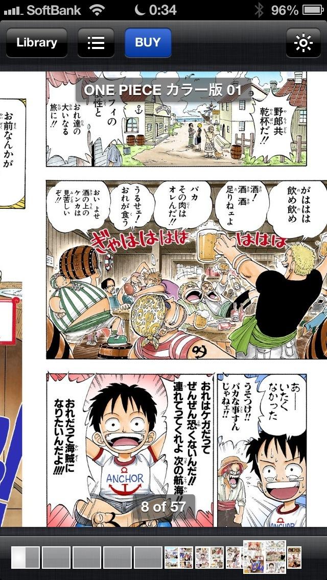 iBooks 3.1 (Manga screenshot)