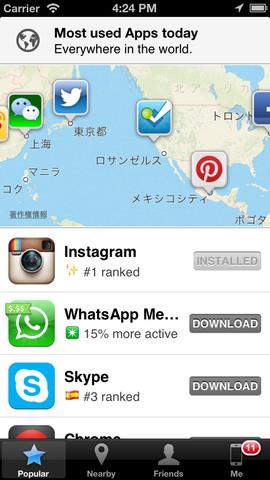 App Map 1.1 for OS (iPhone screenshot 001)