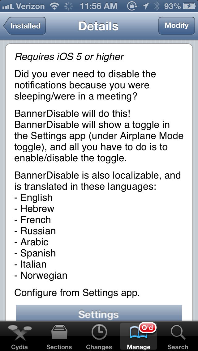 BannerDisable