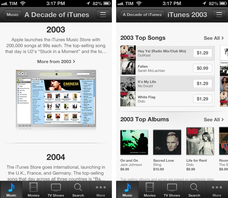 Decade of iTunes (iPhone screenshot)