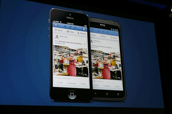 Facebook Home launch (Facebook app, iPhone, Android)