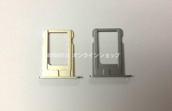 iPhone 5S SIM tray (image 001)