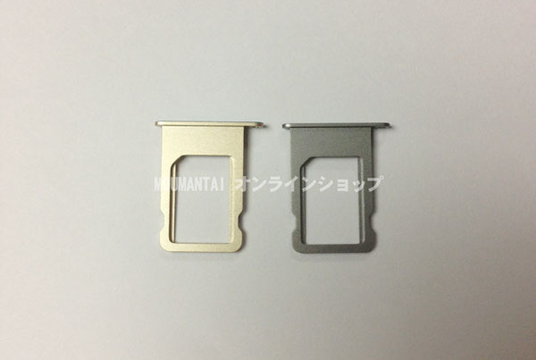 iPhone 5S SIM tray (image 002)