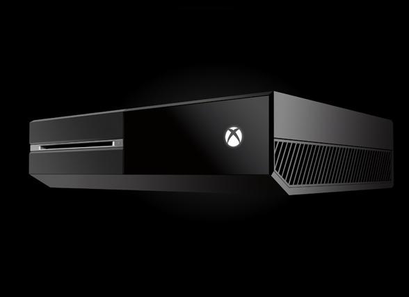 Xbox One (teaser 005)