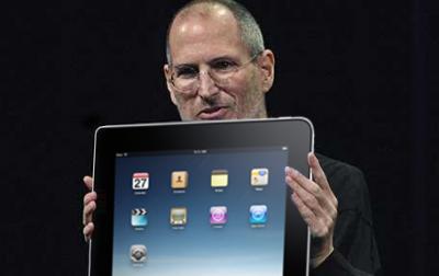 iPad maxi (teaser 001)