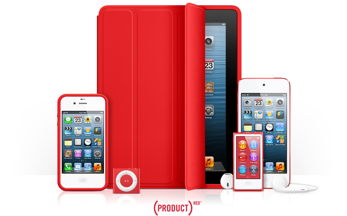 Apple Product Red (teaser 001)