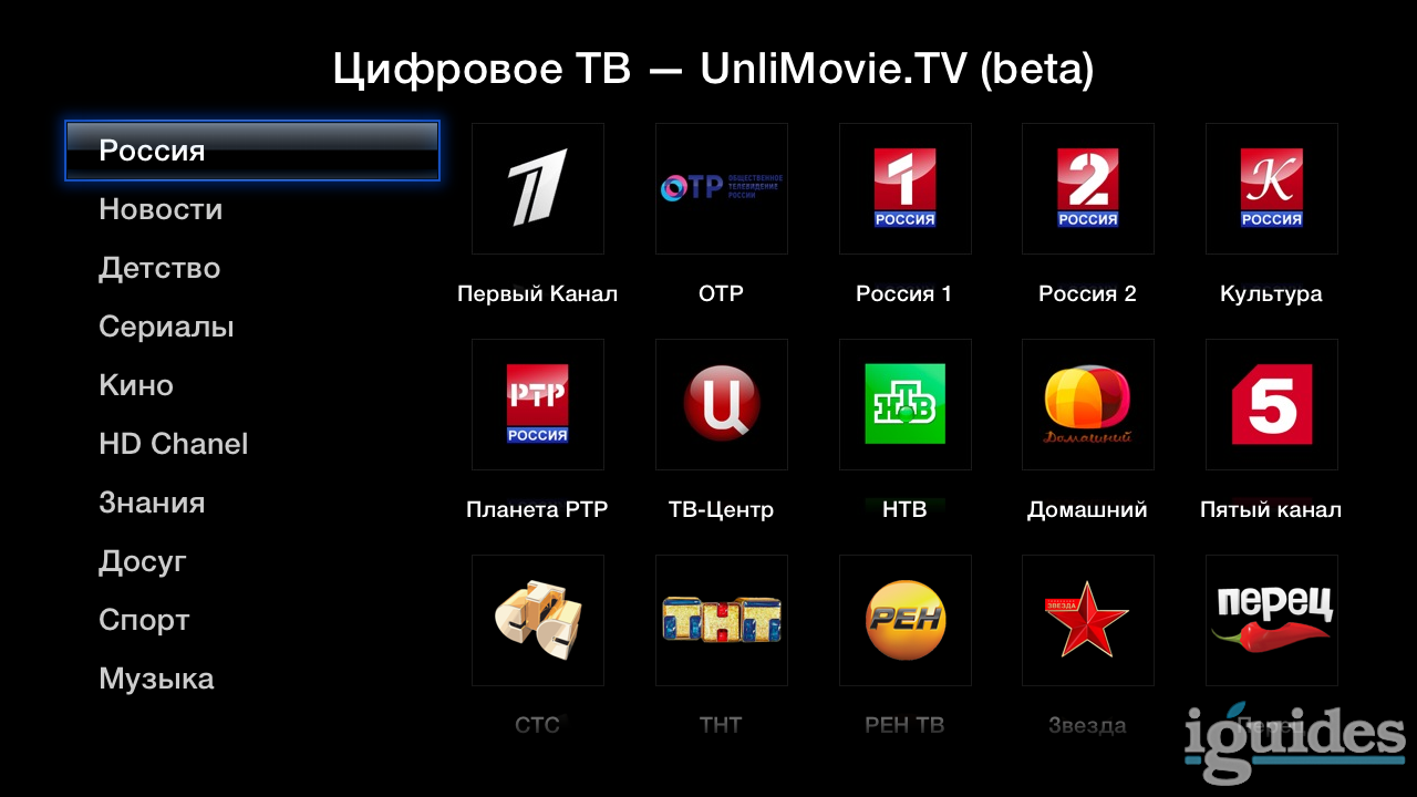Apple TV hack enables Russian video service, no jailbreak