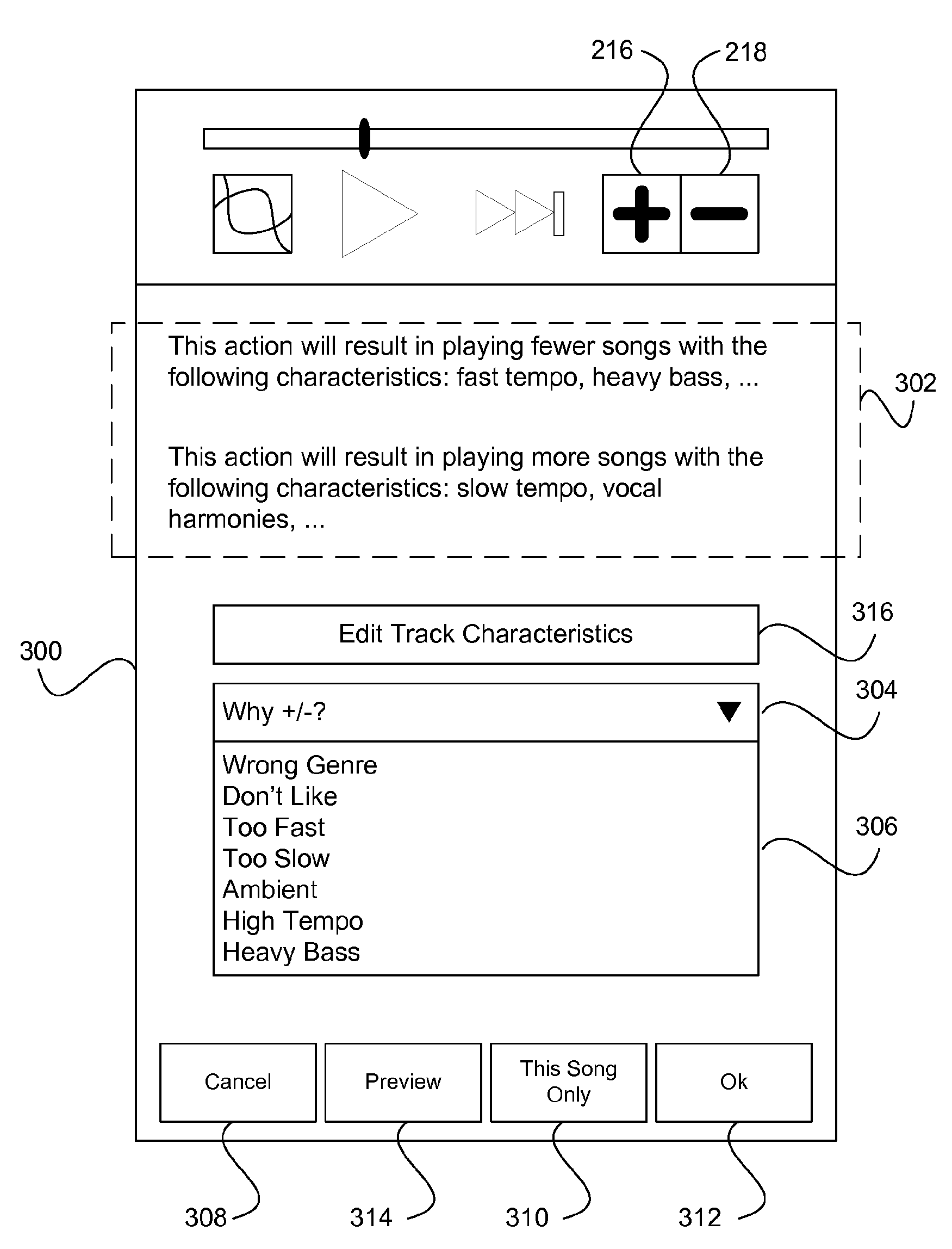 Apple patent (personalized iTunes Radio, drawing 003)