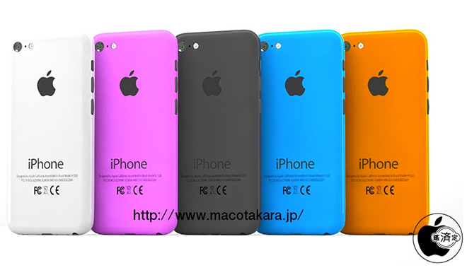 Budget iPhone colors (Macotakara 001)