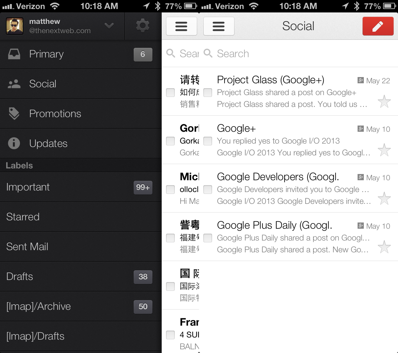 Gmail 2.3.14159 for iOS (iPhone screenshot, TNW 001)