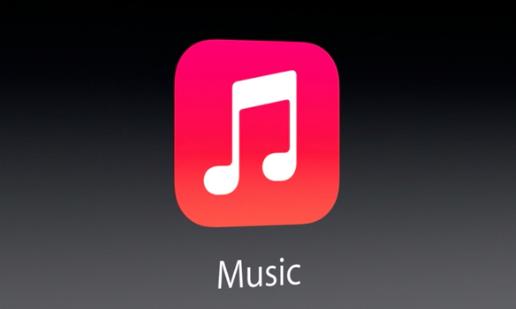 app ios icon itunes apps iphone radio redesign technobezz