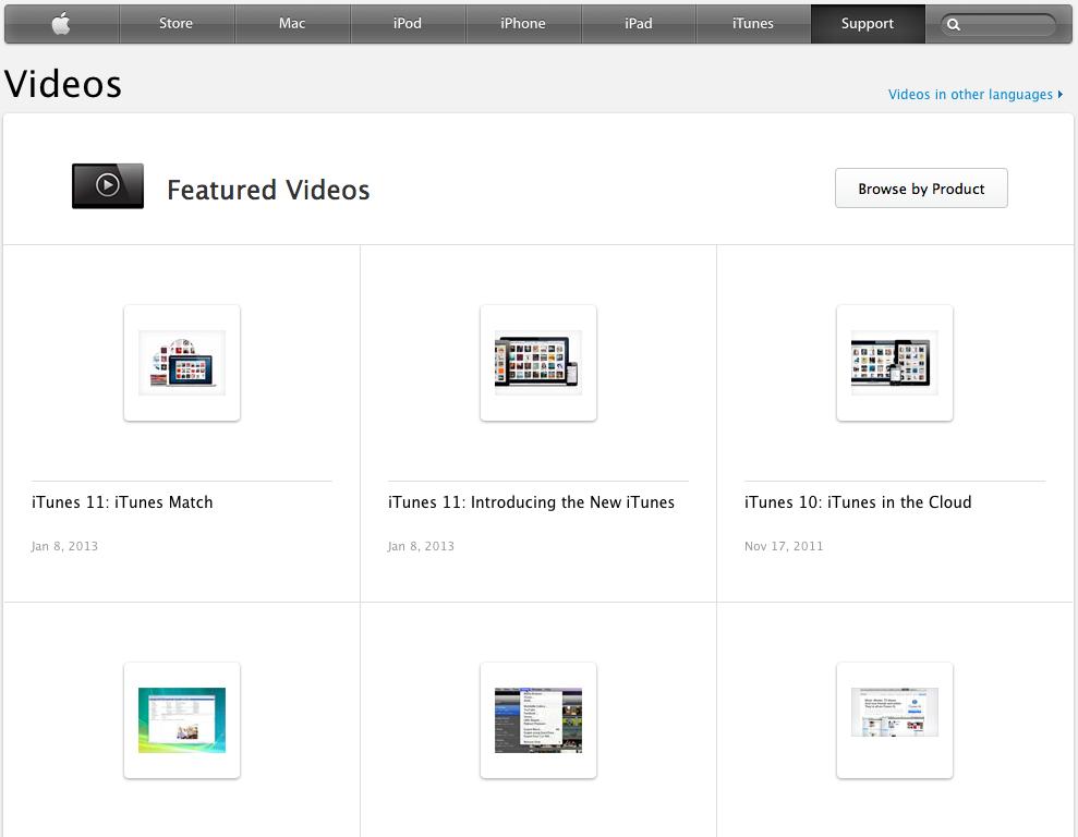 Apple.com flattening (Videos)