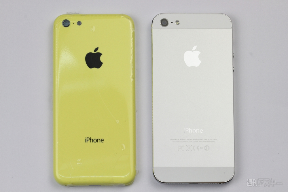 Budget iPhone vs iPhone 5 (yellow, ASCII 001)