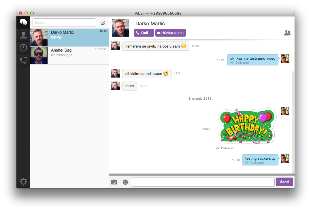 Viber for Mac 3.1 (Stickers)