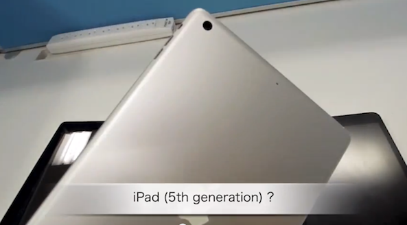 new ipad 5 video