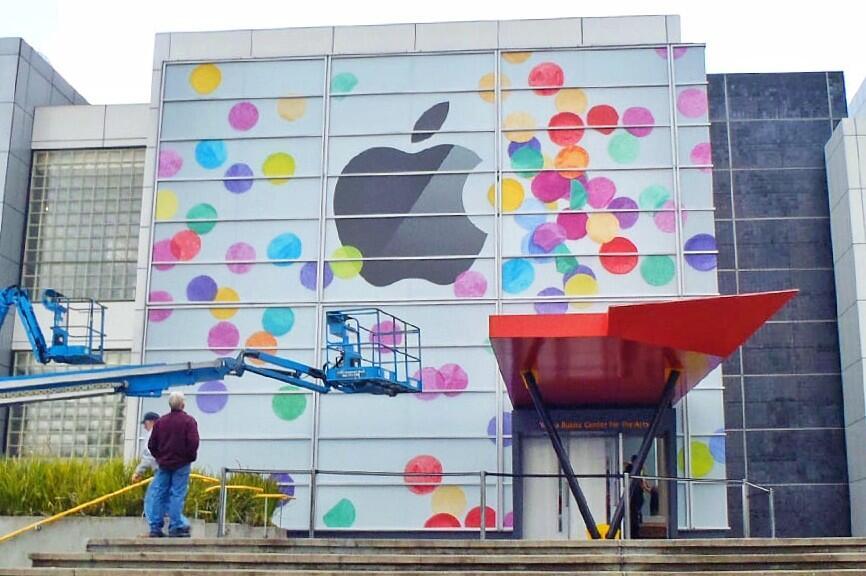 2011 iPad keynote (yerba Buena building)