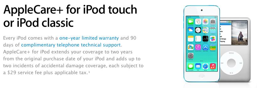 AppleCare Plus for iPod classic